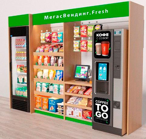 игровые автоматы торгово векаельная система спб